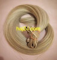 Tresszelt hamvas szőke I. osztályú 100% emberi haj